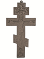 "Cast Iron Orthodox Cross,     14-1/2"" H x 7-5/8"" W"
