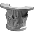 "Cast Iron Post Topper. 1-3/4""W, 3-1/2"" H"